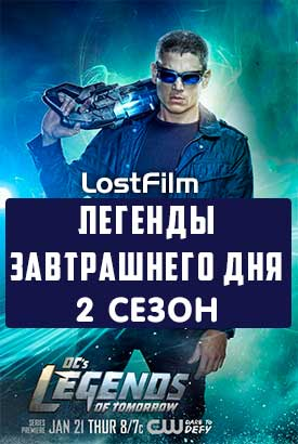 «Сверхъестественное 7 Сезон Смотреть 9 Серия Смотреть» — 2012