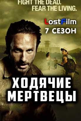 Скачать сверхъестественному 10 сезону через торрент lostfilm 720