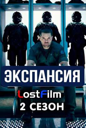 ходячие мертвецы сезон 2 скачать торрент lostfilm