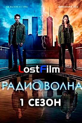 lost 11 серия 1 сезон