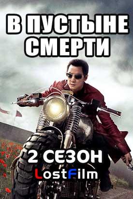 «Смотреть Фильмы Все Серии Клон» / 2014