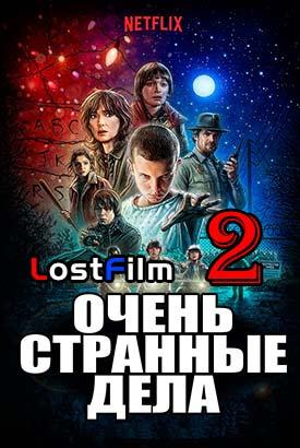 «Смотреть Фильм Табу За Пределами» — 2007
