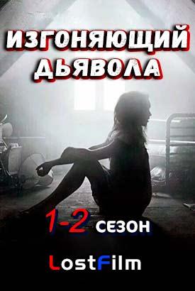 Расписание кинотеатров в Новомосковске