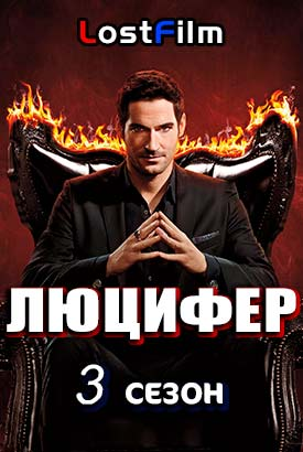Викинги 5 сезон все серии смотреть онлайн в хорошем качестве.