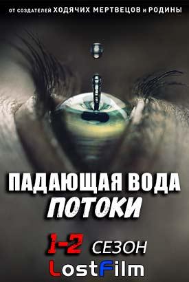 Американцы 1-5 сезон (2013-2017) смотреть сериал онлайн / скачать.