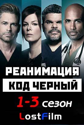Чёрный список 1-5 сезон / the blacklist (2013-2018) скачать.