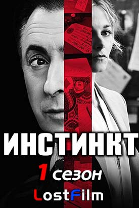 Сериал ганнибал 1 сезон скачать торрент lostfilm.