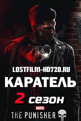 Lostfilm Online